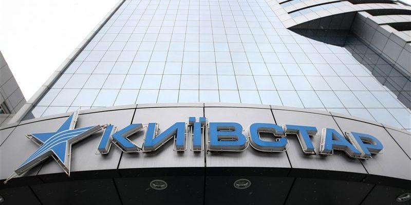"""Вооруженные люди продолжают блокировать офис """"Киевстара"""" в Донецке"""