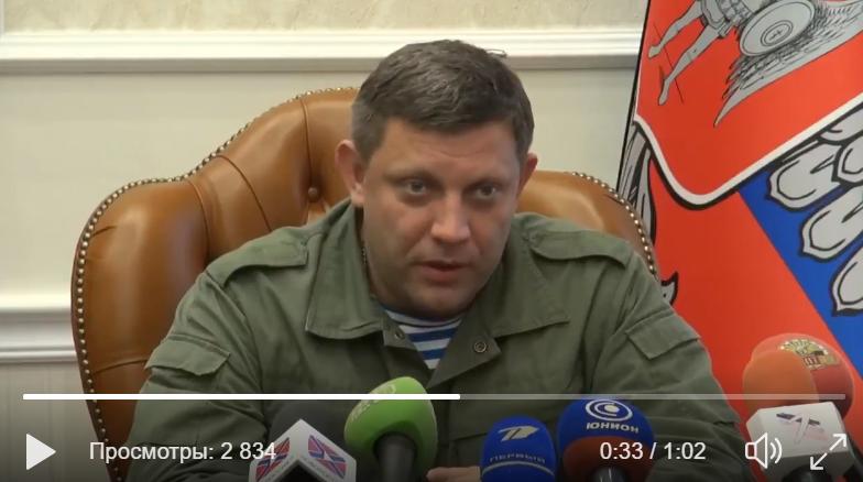 """""""Украина - враг!"""" - Захарченко признался, почему решил отключить сигнал """"МТС"""" на оккупированном Донбассе. Опубликовано видео"""