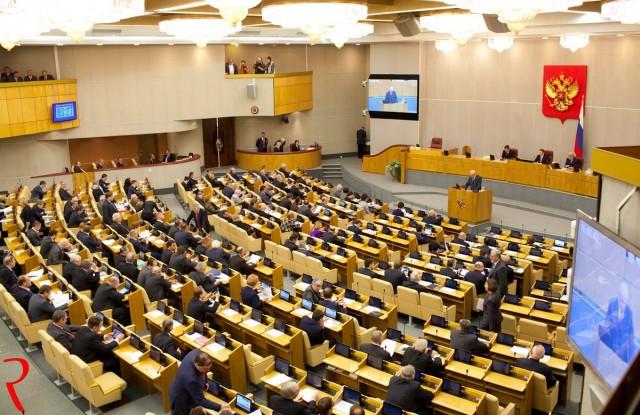 Новые инициативы Госдумы: Москва намерена ввести запрет на выдачу иностранцев по запросу государств