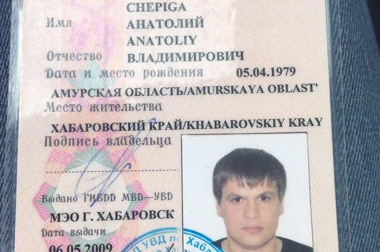 ГРУшник Чепига полностью разоблачен: нашлись документы отравителя Солсбери