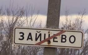 """Боевики """"ДНР"""" открыли мощный минометный огонь по Зайцево - есть жертвы среди мирного населения"""