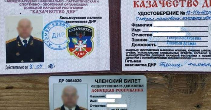 """Вез """"ру***ий мир"""" в Украину: появились фото задержанного на Донбассе казачка из оккупированного Донецка"""