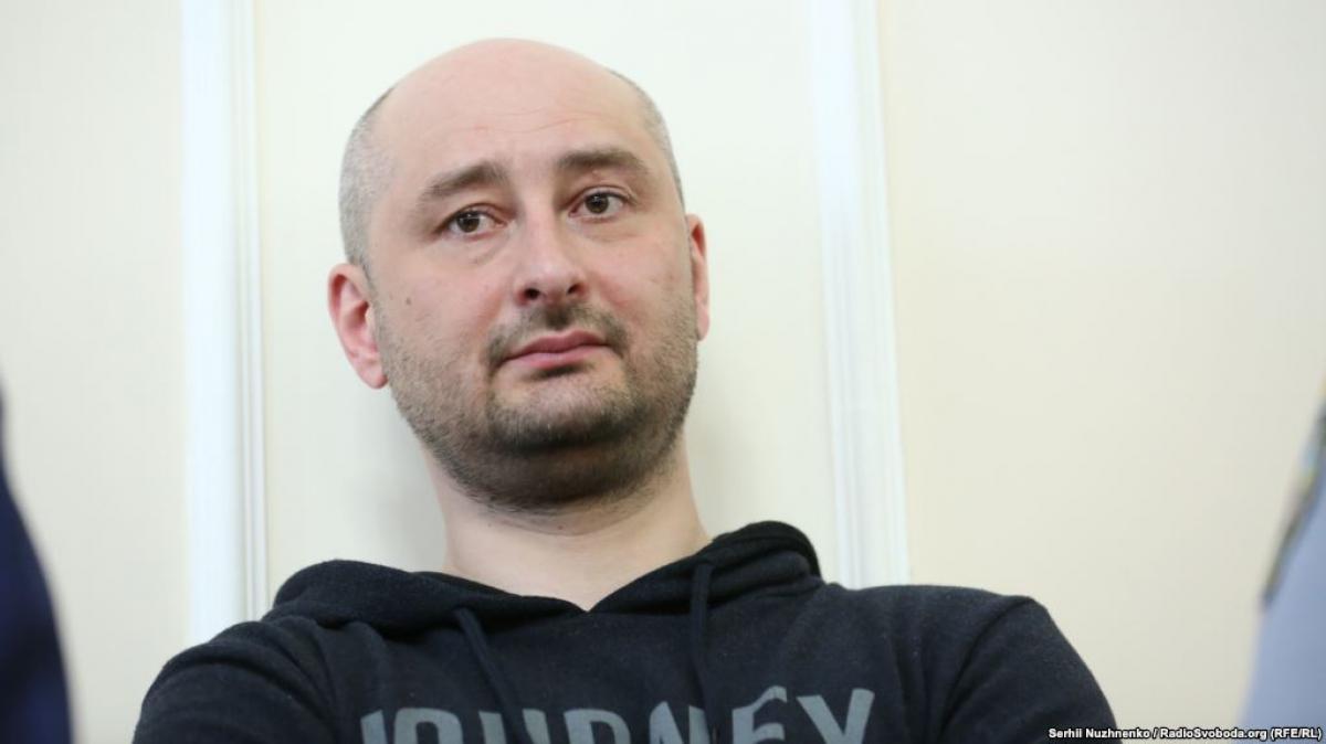 Бабченко, репрессии, Россия, скандал, бегство