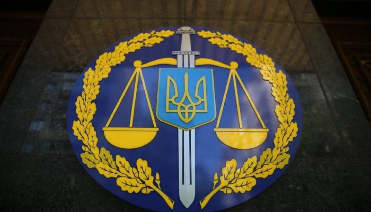 """""""Прощай, Генпрокуратура"""": в Украине начал работу Офис Генерального прокурора - детали"""