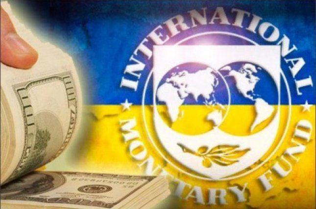 Остались два вопроса: Украина почти уладила все формальности на пути к новому Меморандуму с МВФ