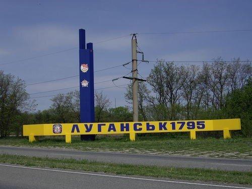 Пропавший сотрудник пенсионного фонда в оккупированном Луганске найден мертвым – у мужчины перерезаны вены