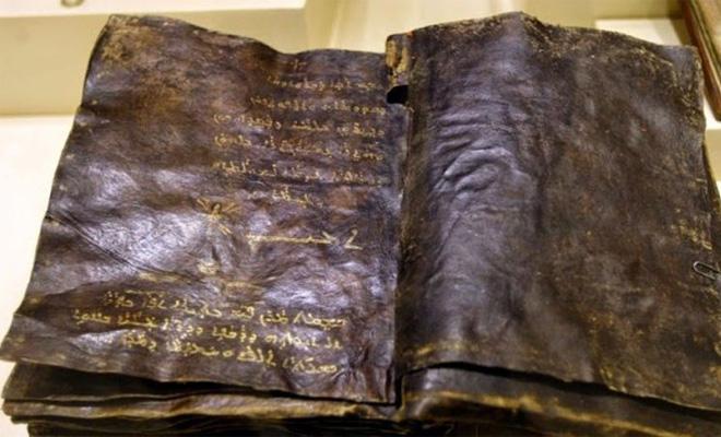 """Иисуса никто не распинал: найдена """"неправильная"""" Библия с запрещенным Евангелием от Варнавы - подробности"""