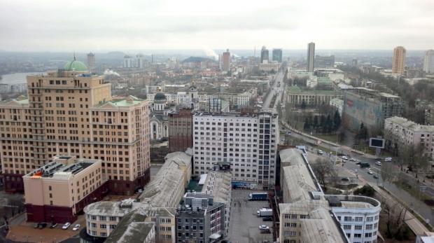 Ситуация в Донецке: новости, курс валют, цены на продукты 23.04.2015