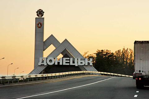 """Новая жертва """"хлебного перемирия"""": в Донецке погиб мирный житель"""