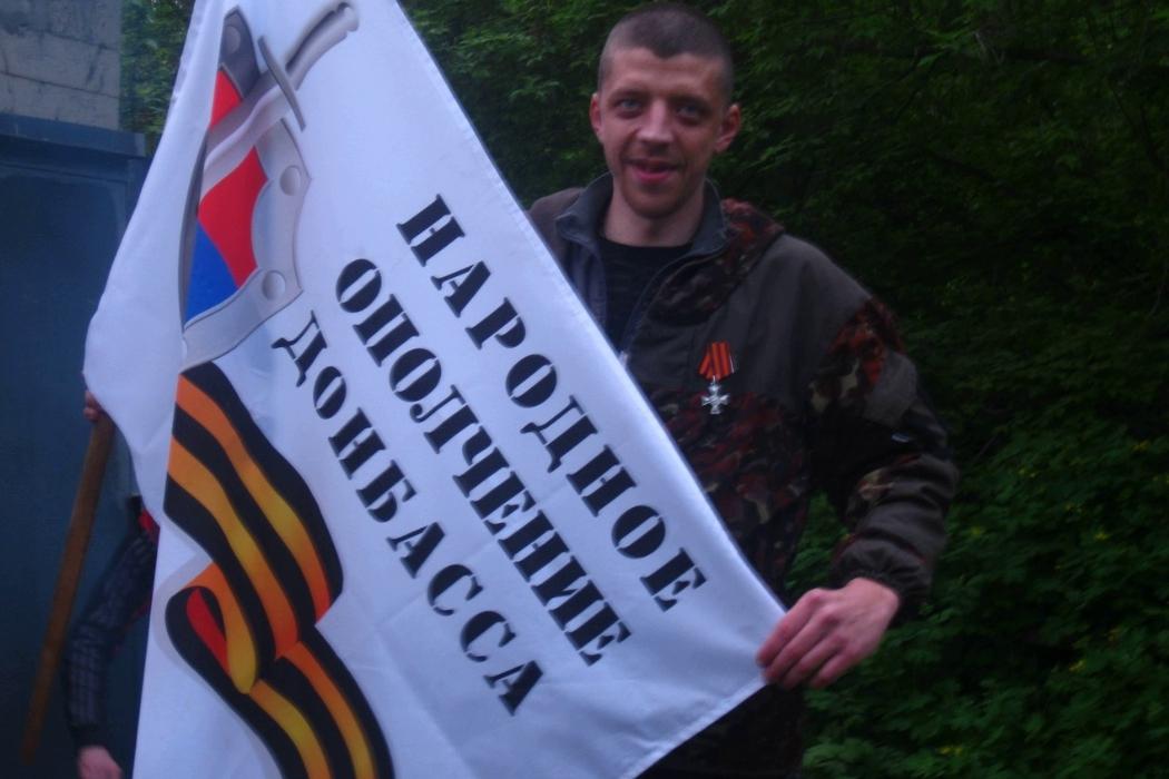 """Гагарин стал """"грузом 200"""" на Донбассе - он орудовал в """"Русской православной армии"""" и люто ненавидел Украину"""