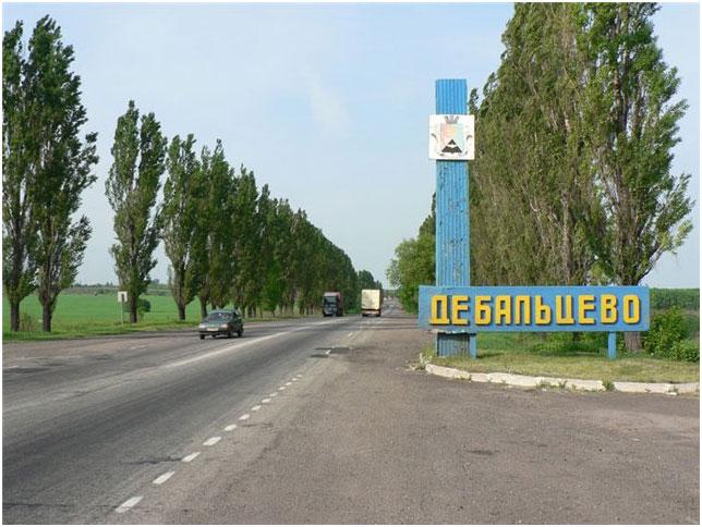 Украинские военные зачищают Дебальцево
