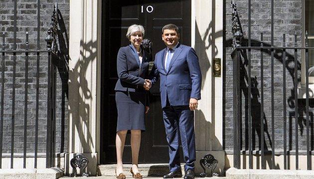 Гройсман и Мэй провели вчерашний день вместе: Украина и Великобритания будут договариваться о зоне свободной торговли