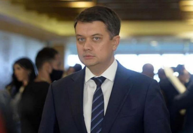 Рада уволила Разумкова с должности спикера – против выступили только две фракции
