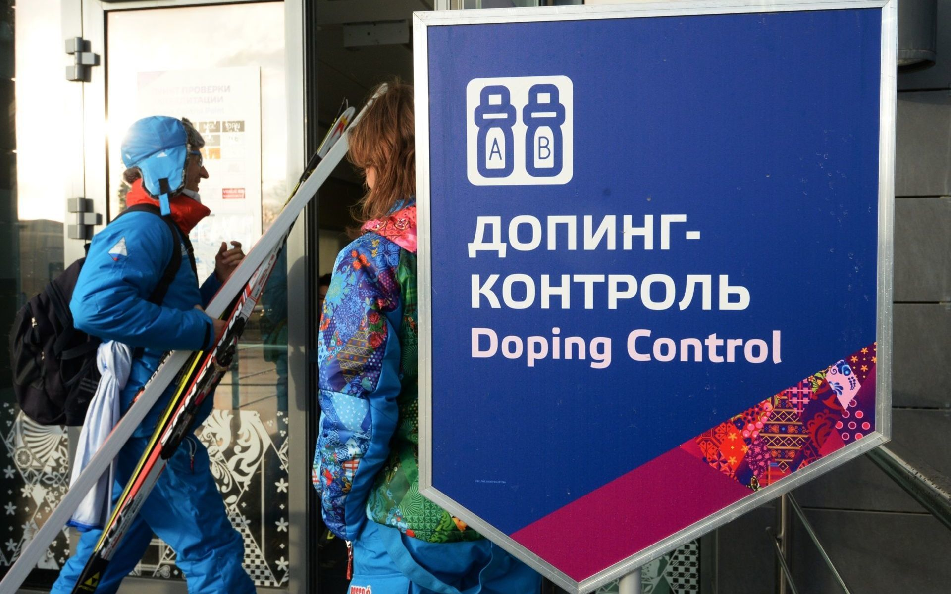 Россия, Биатлон, Союз, Исключение, Допинг, Скандал.