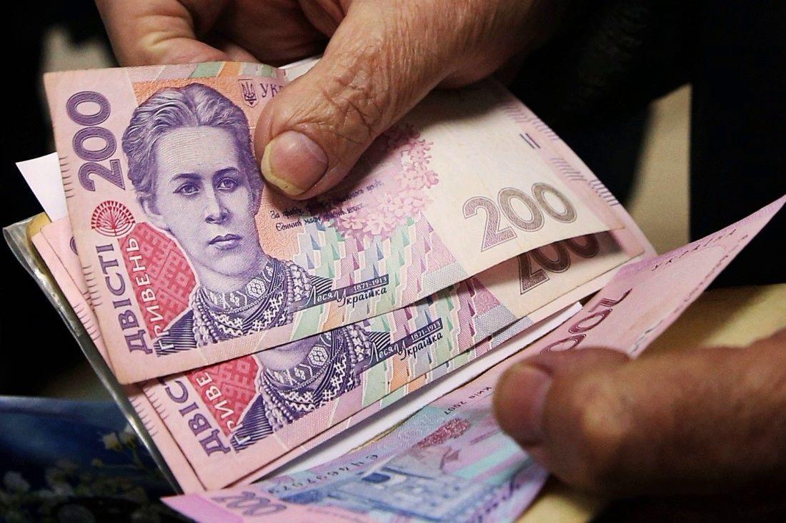 Перерасчет пенсий в Украине: работающим пенсионерам пообещали доплату