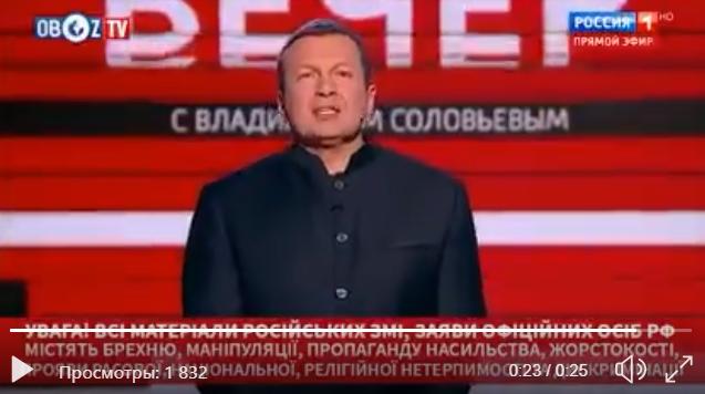 Заявление Соловьева о жителях Львова вызвало скандал: видео эфира росТВ возмутило социальные сети