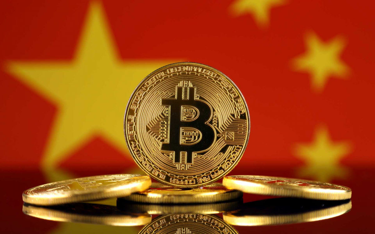 "Китай ввел запрет на ""крипту"": цена на биткоин рухнула"