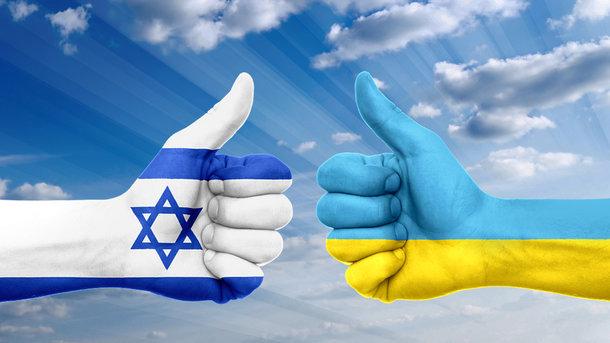 """Евреи Украины поздравляют всех граждан страны с Томосом об автокефалии: """"Это великое событие для всех нас!"""""""