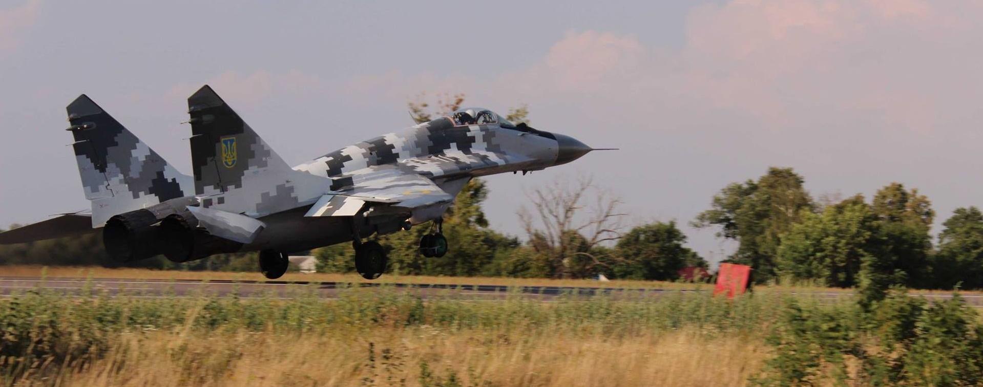 Трасса Киев – Чоп временно станет взлетно-посадочной полосой