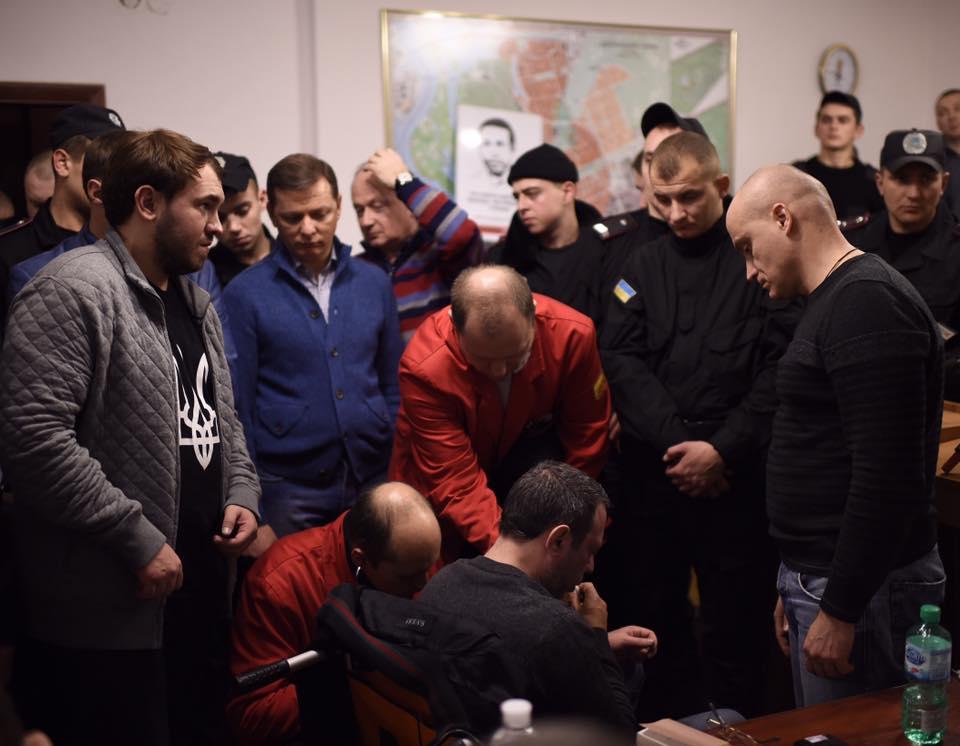 """Дело Корбана: """"новый Янукович"""" приближает трагический конец , - реакция политиков"""