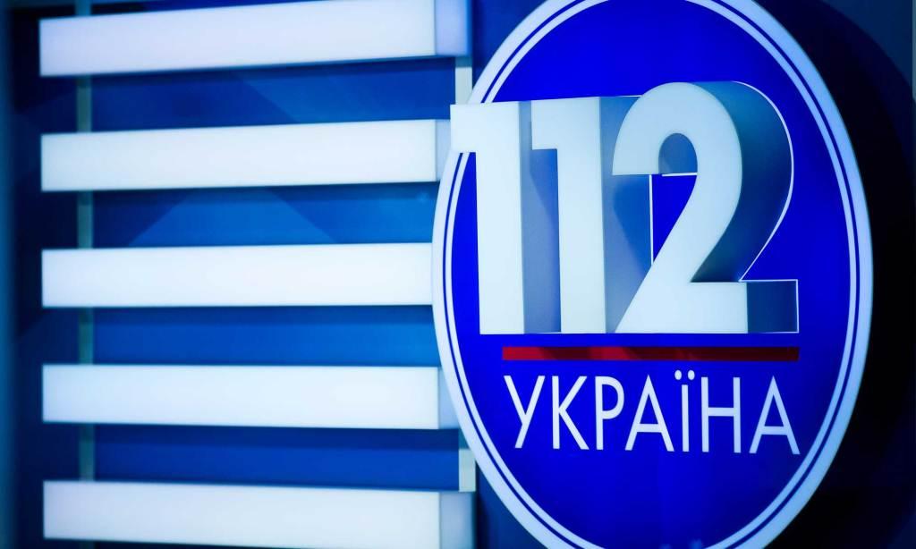"""Лишенный лицензии канал Медведчука """"112 Украина"""" ответил властям угрозами"""