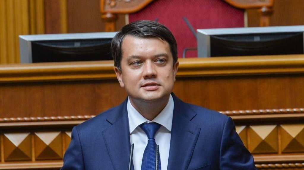 """Введение военного положения в Украине: Разумков расставил все точки над """"i"""""""
