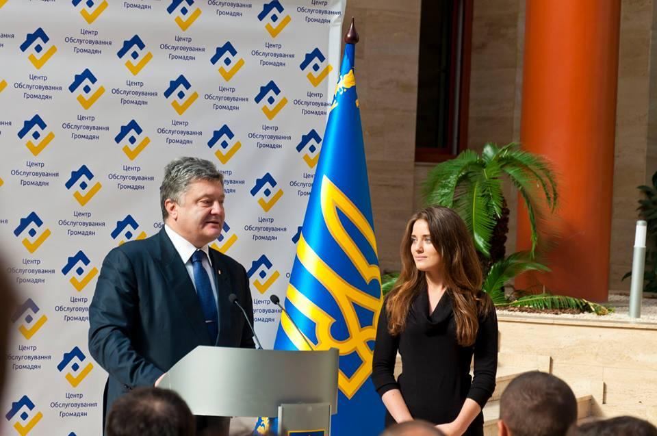 """""""Господин президент, вам нужна эта реформа?"""": Марушевская написала письмо Порошенко"""