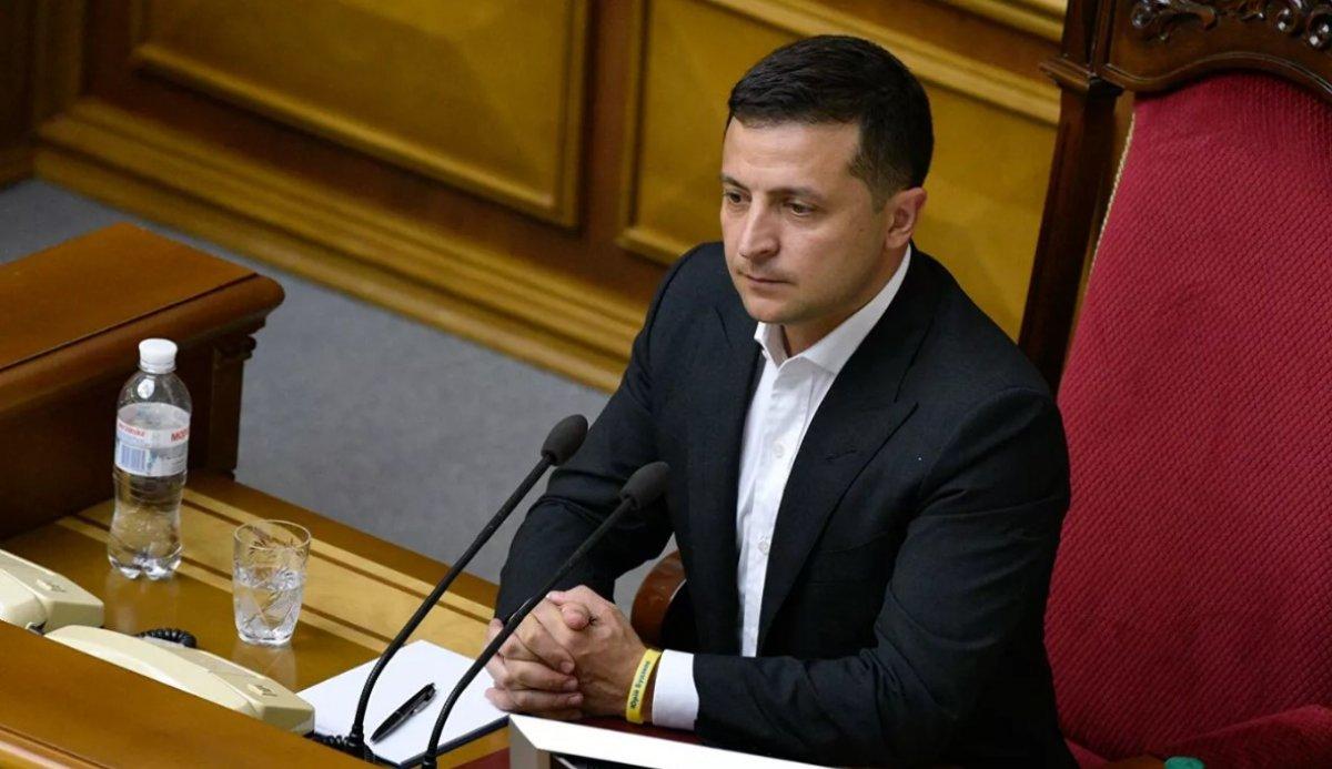 Украина, Зеленский, Бюро финансовых расследований, Гетманцев, Законопроект.