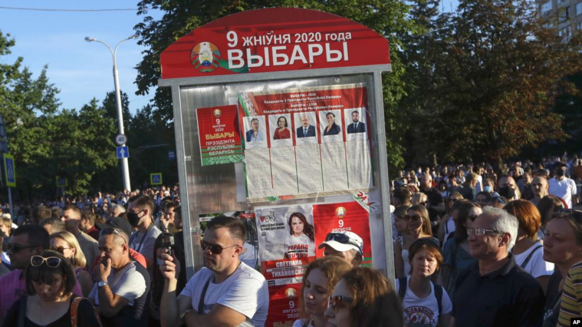 Выборы президента Беларуси - 2020: смотреть онлайн-трансляцию