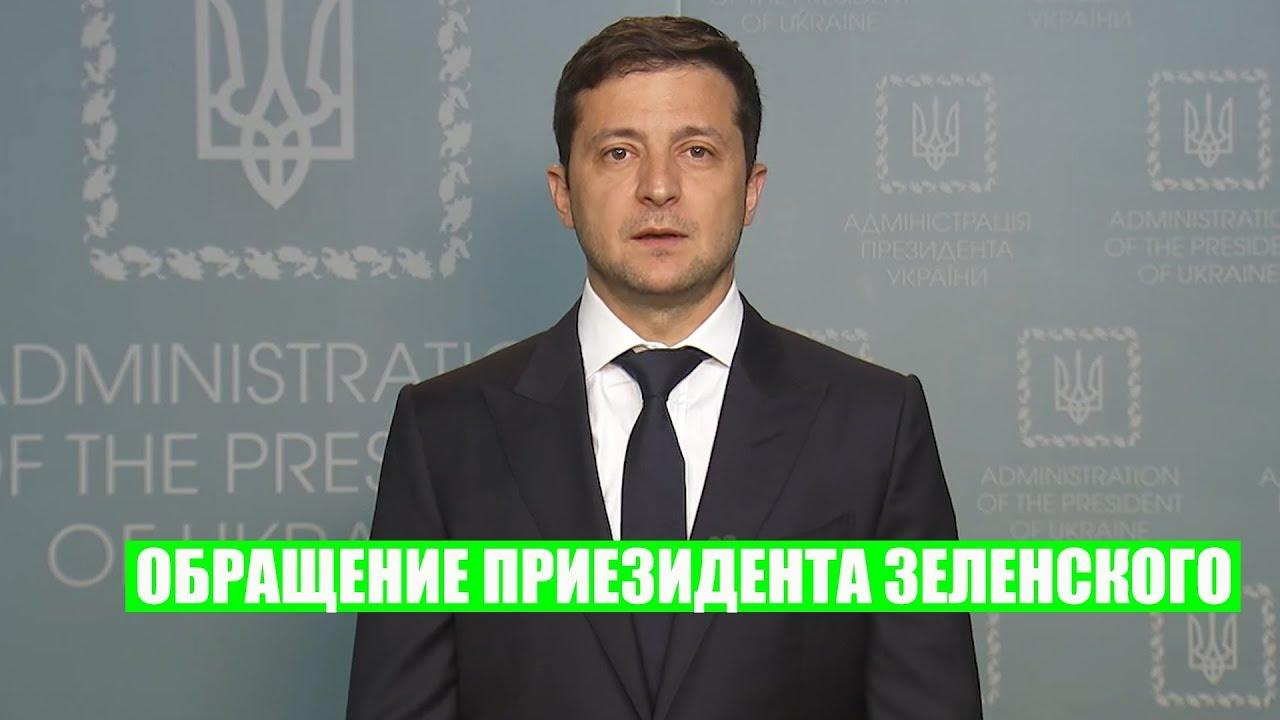 Зеленский срочно объявил режим ЧП в двух областях Украины из-за коронавируса: в каких именно