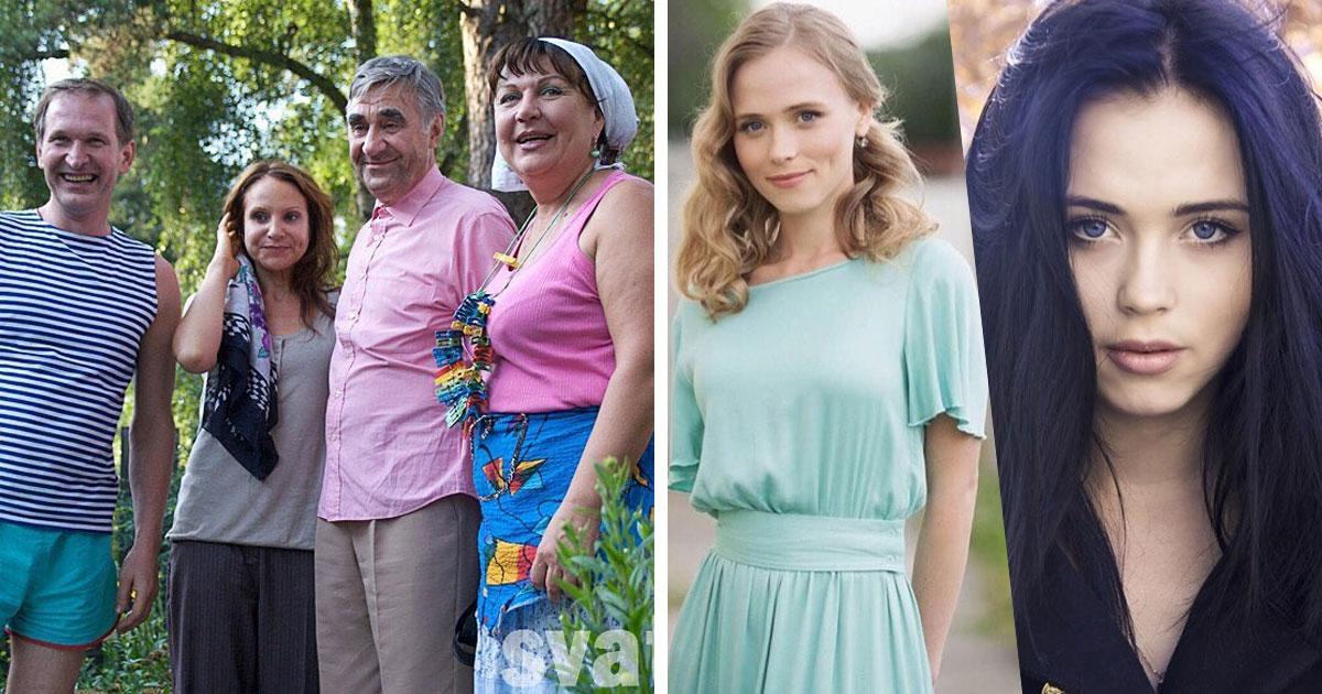 """Стало известно, почему Анна Кошмал не общается с другими актерами сериала """"Сваты"""""""