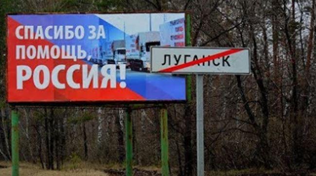 На оккупированный Луганск свалилась крупная проблема: спасти могут только выборы президента Украины