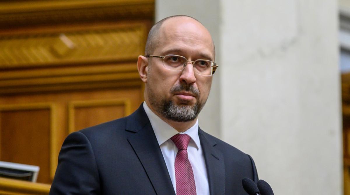 Премьер Шмыгаль высказался о своей отставке и договоренности с Зеленским