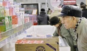 """В Украине """"взлетели"""" цены на продукты питания, медикаменты и бензин"""