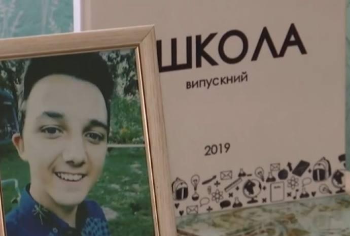 Подробности гибели 19-летнего Володи после вакцинации под Киевом: сделал прививку вопреки запрету верующей мамы