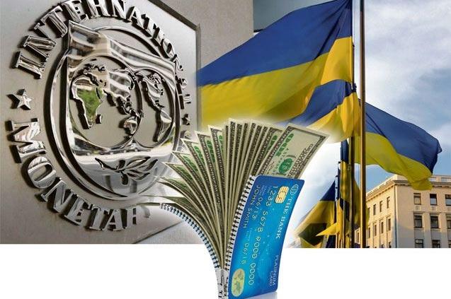 мвф, антикоррупционный суд, реформы, транш, украина, кредит, минфин украины, новости украны, данилюк