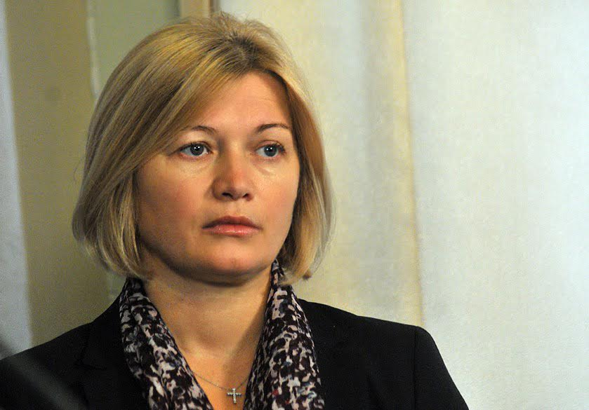 Украина, политика, выборы, зеленский, кандидат, порошенко, Геращенко