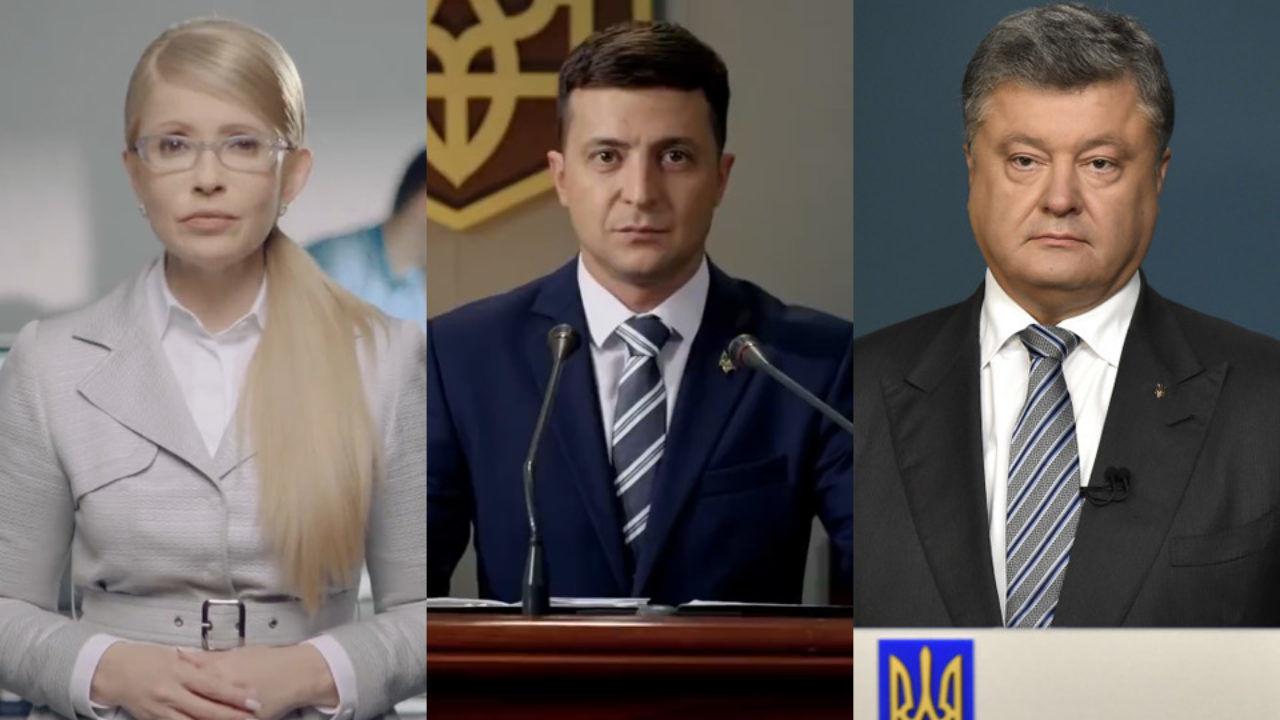 Опубликован новый президентский рейтинг: только один политик из топ-5 прибавил голоса избирателей