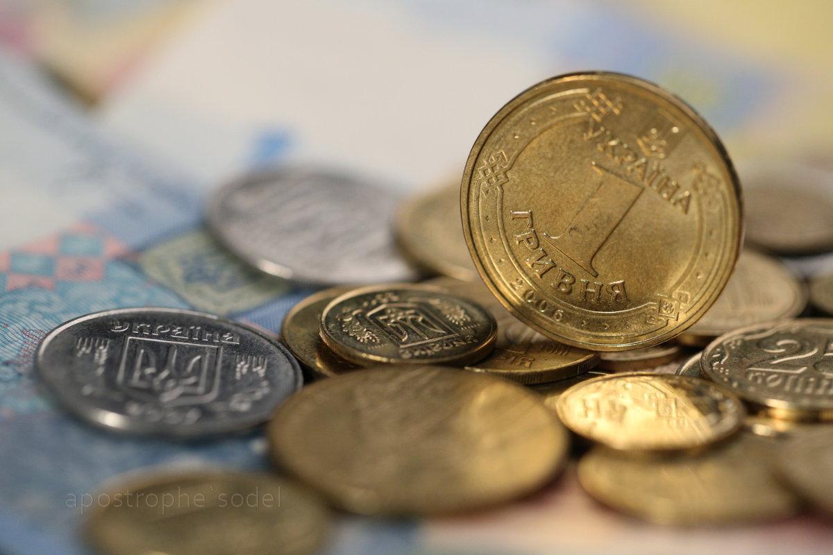 Украина, Налоги, Бюджет, Кабмин, Комитет, Экономика, Финансы.