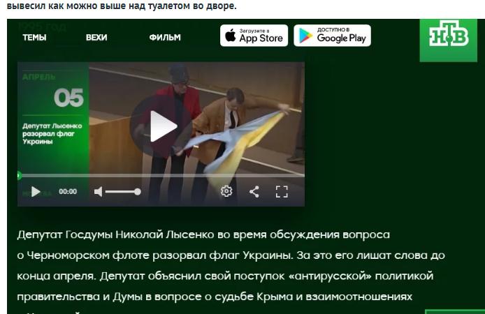 смотреть кадры, лысенко, зазорвал флаг Украины, российский флаг над туалетом, украина сегодня, луганск, донбасс