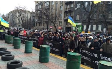 нбу, киев, украина, генпрокуратура