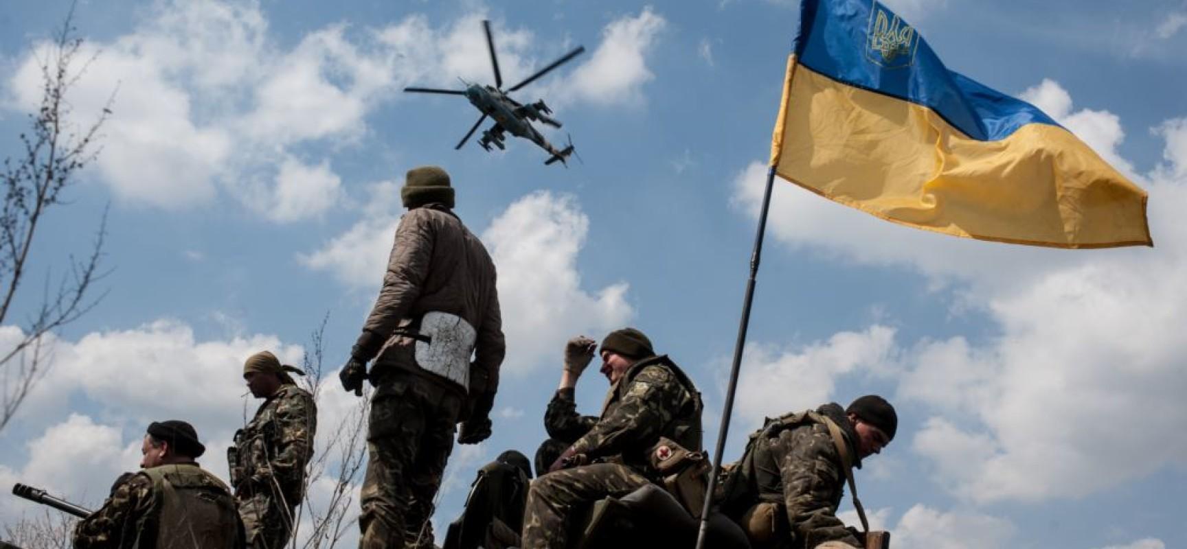 украина, ато, война, донбасс, ооо, всу, порядок, документ, режимы.
