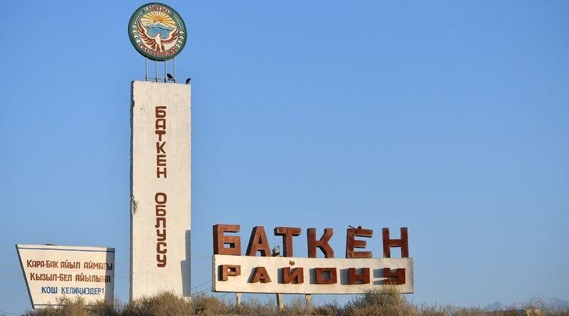 На границе Кыргызстана и Таджикистана произошла перестрелка погранотрядов: ранен таможенник