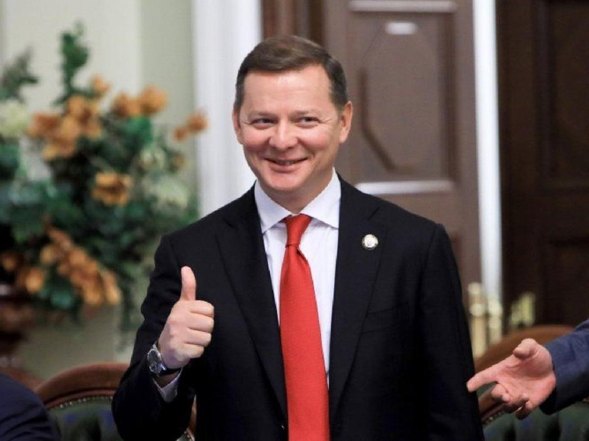 Украина, Политика, Выборы, Телефоны, Ляшко, Зеленский, Коломойский.