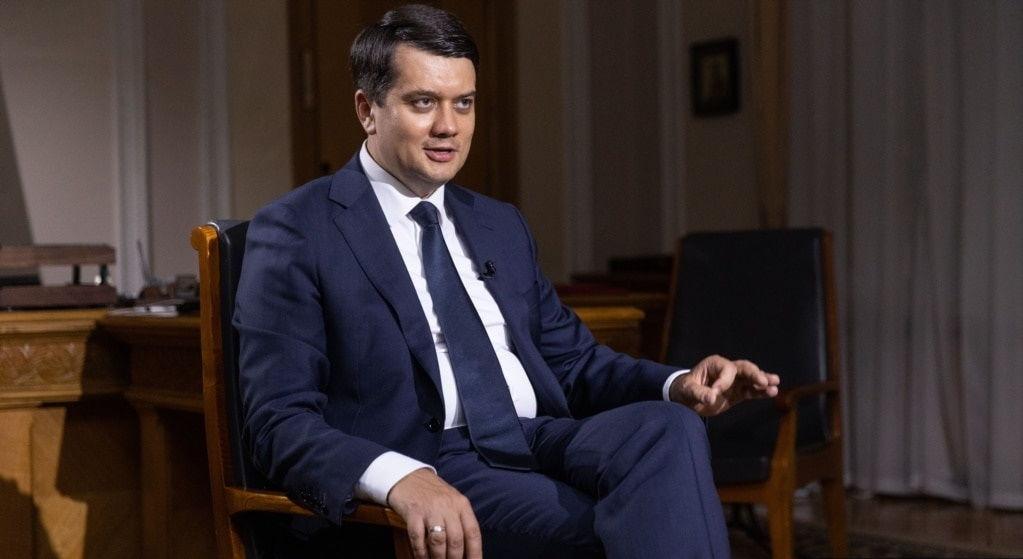 """Разумков предложил дополнить закон об олигархах еще одним: """"Он будет непростым, но мы им займемся"""""""