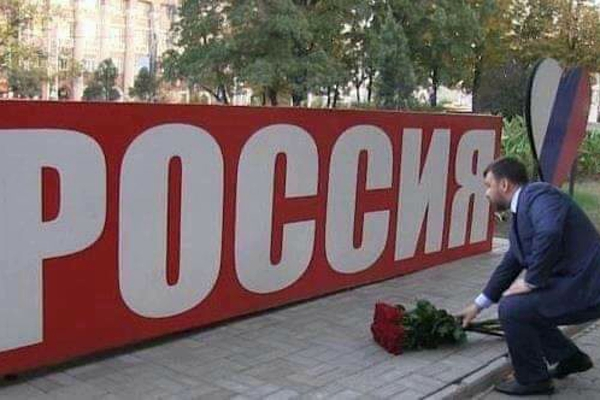 крым, донбасс, днр, пушилин, скандал, аннексия, россия, украина