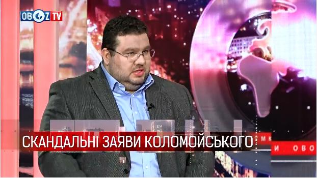 Игорь Коломойский, Андрей Телиженко, Украина, Россия, Владимир Зеленский, интервью