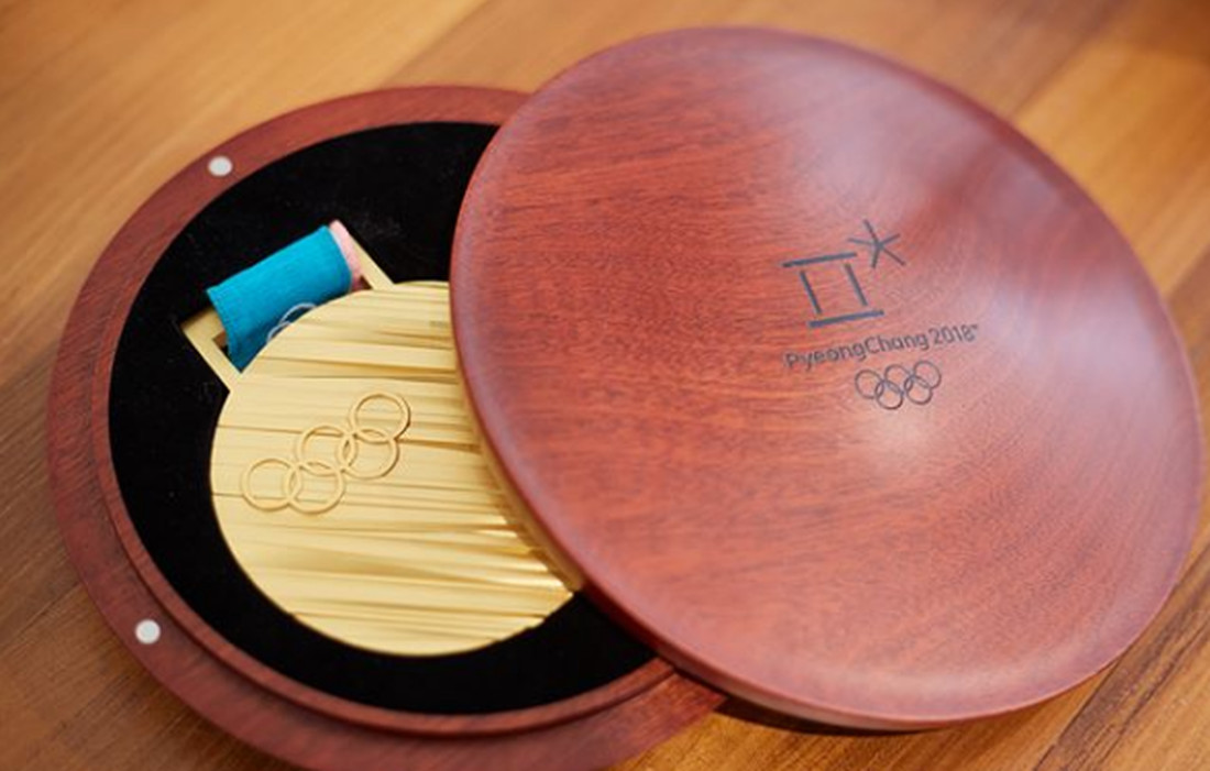 Норвегия vs Германия: медальный зачет предпоследнего дня Олимпиады и результат Украины - кадры