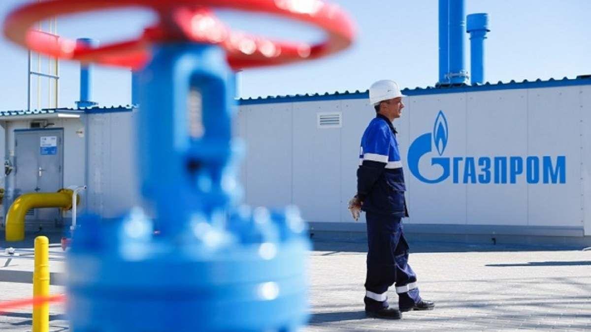 """Россия уменьшила поставки газа в ЕС: СМИ назвали основной умысел """"Газпрома"""""""