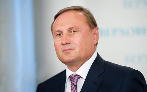 ефремов, суд. украина, киев, оппозиционный блок, партия регионов, политика, луганск
